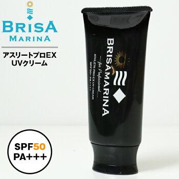 ブリサマリーナ