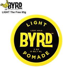 BYRD/バード HAIRDOPOMADE ポマードヘアーワックスLIGHT The Free 85g メール便送料無料!