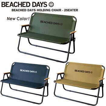 BEACHEDDAYSビーチドデイズHOLDINGCHAIR2SEATERホールディングチェアー2人掛けベンチアウトドア/キャンプ/インテリア/サーフィン/ビーチ送料無料
