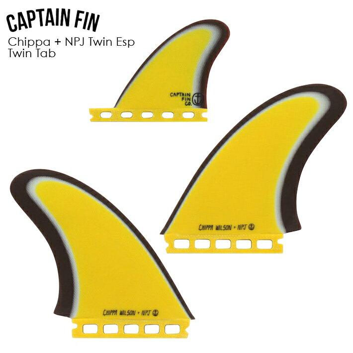 CAPTAIN FIN キャプテンフィン FUTURE フューチャーフィンCHIPPA + NPJ TWIN ESP YELLOW チッパ・ウィルソン&ニールパーチェスJRFUTURE フィン 2-FIN + 1 あす楽!送料無料!