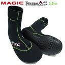 サーフソックス MAGIC マジック 3.5mm Prime α Sox サーフブーツ MADE IN JAPAN 日本製 サーフィン ブーツ サーフボ…