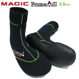 サーフソックス MAGIC マジック 3.5mm Prime α Sox サーフブーツ MADE IN JAPAN 日本製 サーフィン ブーツ サーフボード 防寒 防寒具