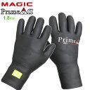 サーフグローブ MAGIC マジック 1.8mm Prime α Glove R-Camouflage X S2 MADE IN JAPAN 日本製 サーフィン...