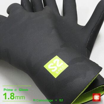 MAGICマジックサーフグローブ1.8mmPrimeαGloveR-CamouflageXS22020モデルマジックMADEINJAPAN日本製サーフィンサーフボード防寒防寒具