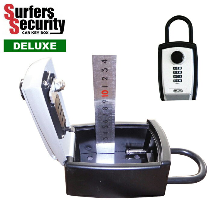 【EXTRA】サーファーズセキュリティ デラックス Surfers Security CAR KEY BOX DELUXE キーボックス セキュリティーBOX サーフィン キーケース