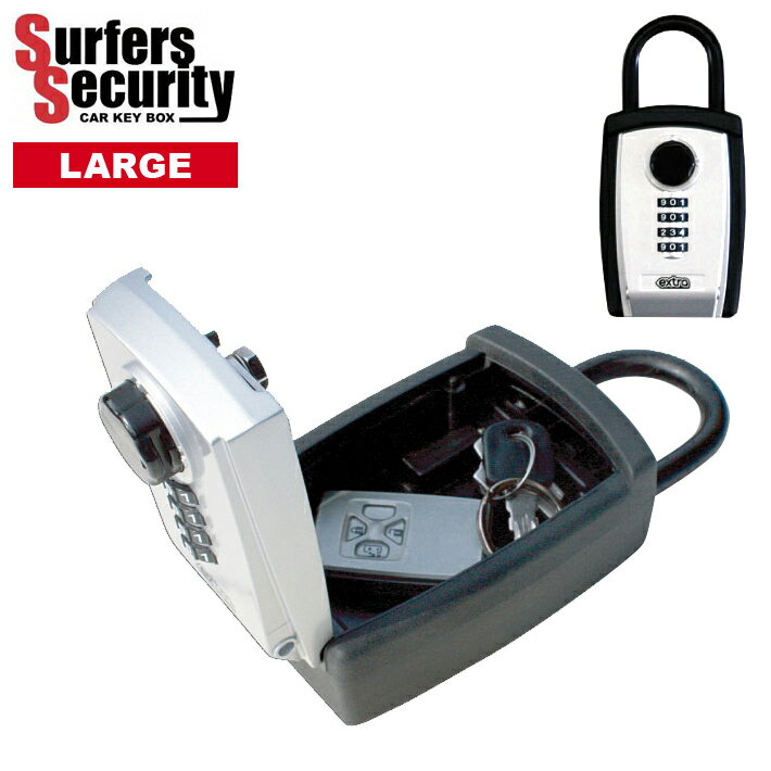 【EXTRA】サーファーズセキュリティ ラージSURFER'S SECURITY BOX LARGEキーボックス セキュリティーBOX サーフィン キーケース サーフィン 海水浴