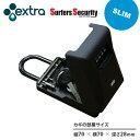 【スマホエントリーでP10倍!4/29 09:59まで】【EXTRA】サーファーズセキュリティ20%OFFSURFER'S SECURITY BOX SLIMサ...