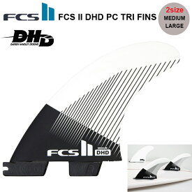 FCS2 フィンDHD PC TRI FINS M/LサイズDarren Handley Shaper FinDHD トライフィン 送料無料!ポイント20倍