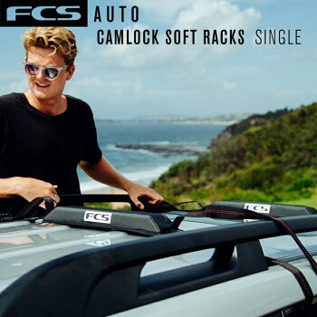 FCSエフシーエスAUTOACCESSORIESCAMLOCKSOFTRACKSSINGLE/カムロックソフトラックシングルソフトキャリアー/ソフトラック/簡易サーフボードキャリアカー用品/車載/便利グッズ/サーフトリップ/サーフィンあす楽!