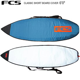 "FCS ボードケース エフシーエス ボードケース CLASSIC SHORT BOARD COVER 6'0"" ショートボード サーフボードケース ハードケース サーフィン 送料無料!"