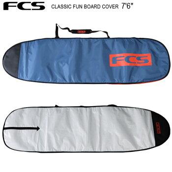 """FCSエフシーエスボードケースCLASSICFUNBOARDCOVER7'6""""ファン/ミッドレングス用サーフボードケース/ハードケース送料無料!"""