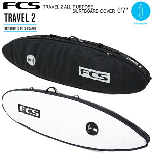 "FCS エフシーエス サーフボードケース TRAVEL 2 ALL PURPOSE SURFBOARD COVER 6'7"" ショートボード用 エアトラベル用サーフボード2本収納カバー 送料無料!"