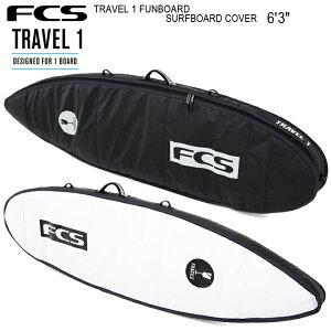 """サーフボードケース FCS ボードケース エフシーエス TRAVEL 1 FUNBOARD SURFBOARD COVER 6'3"""" ファン レトロ フィッシュ サーフボード ケース サーフィン エアトラベル用 送料無料!"""