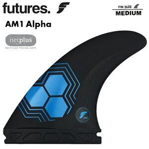 サーフィン フィン FUTURES FIN フューチャーフィン ALPHA SERIES AM1 CARBON/BLUE アルメリック/スラスタ−/トライフィンフューチャーフィン 3本セット 送料無料
