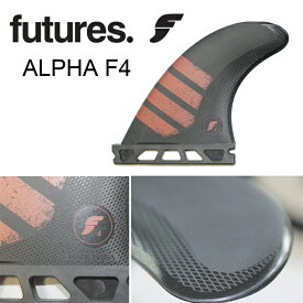 FUTURES FIN フューチャーフィン ALPHA F4(Small)CARBON/REDTRI トライフィン 3fin 送料無料! あす楽!フューチャーフィン3本セットサーフィン/サーフボード/サーフギア