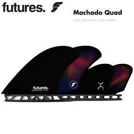フューチャー フィン FUTURES FIN Machado Quad ロブマチャド クアッドモデル フューチャーフィン 4本セットクワッドフィン サーフギア