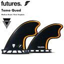 "FUTURES FIN フューチャーフィン FIBER GLASS TOMO QUADDaniel "" Tomo"" Thomson (ダニエル・トムソン) クア..."