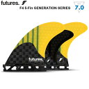 FUTURES FIN フューチャーフィン V2 F4-5FIN CARBON GENERATION SERIES2017NEWモデル フューチャーフィン5本セット…