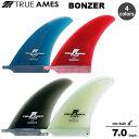 """True Amesトゥルーアムス フィン BONZER 7.0"""" ボンザー7.0"""" シングルフィン ボンザーフィン サーフィン サーフボー…"""