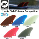True Ames トゥルーアムス フィン 日本未発売モデル【Hobie Fish - Futures Compatible】(Twin-Fin Set)FUT...