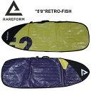 "RAREFORM レアフォーム SURFBOARD BAG ""5'8"" RETRO-FISH サーフボードバッグ レトロ/フィッシュ用ハードケースサー…"