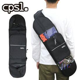 スケボー スケートボード バック CPSL SKATE BAG1 スケートボードバック スケートボードケース スケボーケース バッグ スケートバッグ