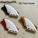 DEADKOOKS Fins デッドクークス サーフボード フィン Dk Twin Keels ツインキールフィン フューチャーフィン2本セット…