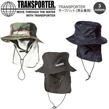 TRANSPORTERトランスポーターユニセックスサーフハット夏の強い紫外線から守るのに役立つアイテム!帽子/日よけ/サーフハットサーフィン/マリンスポーツ/アウトドアメール便送料無料!(日時・代引不可)