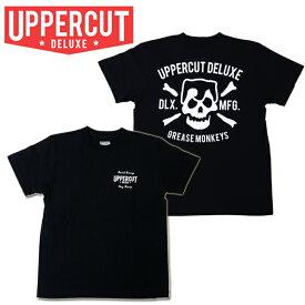 UPPERCUT DELUXEアッパーカット デラックス 【GREASEMONKEY TEE】UP17SU002半袖 tee Tシャツ メンズ