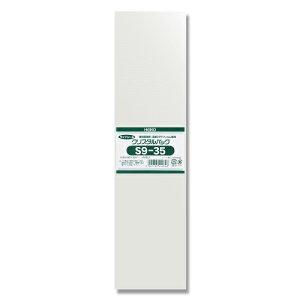 【メール便対応】HEIKO OPP袋 クリスタルパック S9-35(サイドシール) 100枚入 (0.03×90×350)