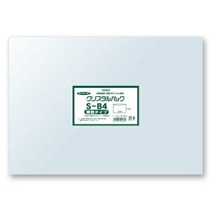 HEIKO OPP袋 クリスタルパックS-B4横(サイドシール) 100枚入 (0.03×380×270)