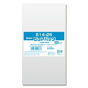 【メール便対応】HEIKO OPP袋 ピュアパック S14-26 (サイドシール) 100枚入 (0.03×140×260)