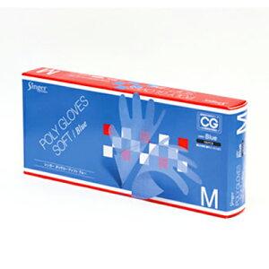 シンガー ポリグローブソフト ブルー箱入 Mサイズ(100枚入) F104-M ビニール手袋 ポリ手袋 青 ブルー 食品加工 調理 清掃 病院 掃除 介護 食品衛生法 食品衛生法適合品