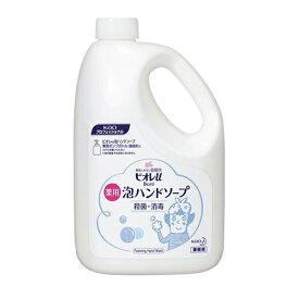 花王 ビオレu 泡ハンドソープ 業務用 2L 1本 マイルドシトラスの香り