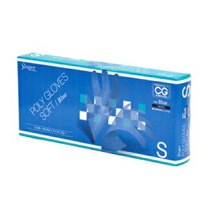 シンガー ポリグローブソフト ブルー箱入 Sサイズ(100枚入) F104-S ビニール手袋 ポリ手袋 青 ブルー 食品加工 調理 清掃 病院 掃除 介護 食品衛生法 食品衛生法適合品