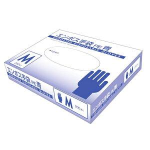 ポリ手袋 PE ブルー Mサイズ 200枚入×20 【サラヤ】 ポリグローブ エンボスグローブ ブルー 伸びる 食品加工 調理 清掃 病院 極薄仕上げ 掃除 介護 食品衛生法適合品