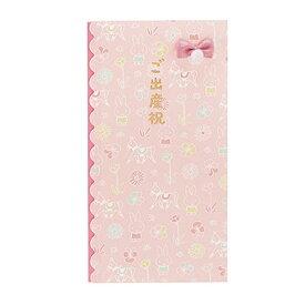 【メール便対応】マルアイ ミッフィー多当 ご出産祝ピンク Pノ-MY107P(1163920)