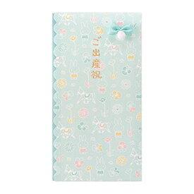 【メール便対応】マルアイ ミッフィー多当 ご出産祝ブルー Pノ-MY107B(1163921)