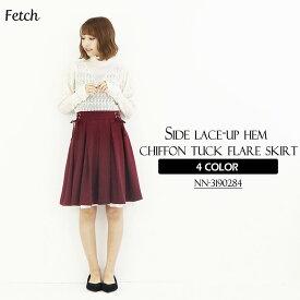 サイドレースアップ裾シフォンタックフレアスカート