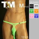 New T2M2 ユニコーン Tバック NEON メンズ Tバック 下着 パンツ アンダーウェア【TM collection】