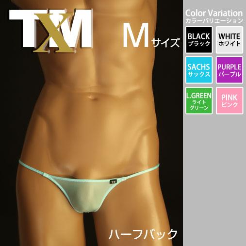 ClearSkin sidestring sharp ハーフバック メンズ Tバック 下着 パンツ アンダーウェア【TM collection】