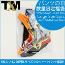 TM collection / TxM 2021パンツの日福袋 フル&ハーフバック 5枚セット Lサイズ メンズ ビキニ 下着 パンツ アン…
