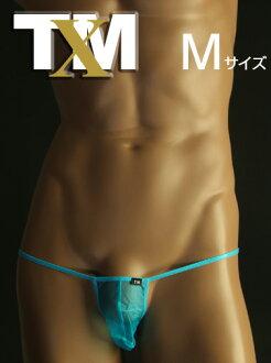 波光粼粼半 x 微磁帶前衛男士比基尼內衣內褲內衣
