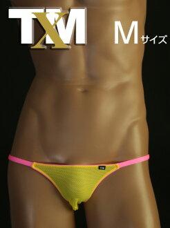 令人耳目一新的 STM 雙方響丁字褲男式丁字褲內衣內褲