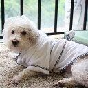 バスローブ バスタオル 犬 猫 パーカー ペットバスローブ ペットバスタオル 吸収性 無地 速乾 介護 小型犬 中型犬 大…