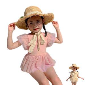 キッズ 水着 女の子 キッズ水着 子供水着 ガールズ水着 子供服 連体 水遊び ワンピース スイミング かわいい 小学校 幼稚園 保育園 プール 海 海水浴 動きやすい おしゃれ 紫外線防止 日焼け