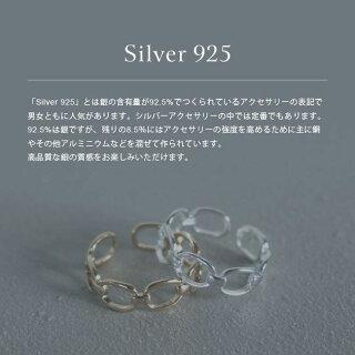 リング指輪フリーサイズ重ね付けシルバーリング925ごつめ太め大きいサイズ可愛いsilver925シルバーゴールドレディースメンズダブルフェイスリング