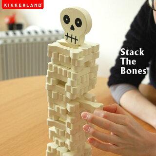 ジェンガ積み木崩しスカルドクロガイコツパーティーゲームテーブルゲームkikkerland(キッカーランド)StackTheBonesスタックザボーン