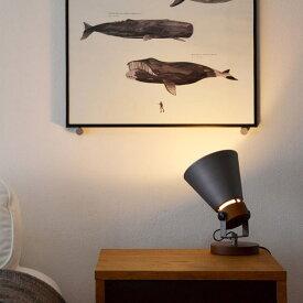 ELUX エルックス SLIDER SPOT TABLE スライダースポットテーブル スポットライト LED 一灯 キッチン コンセント スタンド 間接照明 ライト 木製