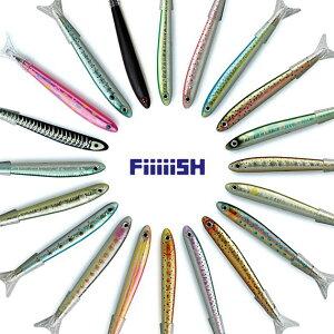 FiiiiiSH / FISH PEN フィッシュペン 魚 釣り ボールペン ルアー おしゃれ ペン 可愛い 水族館 グッズ 文房具 おもしろ雑貨 おもちゃ リアル かわいい 釣り好き プレゼント 男の子